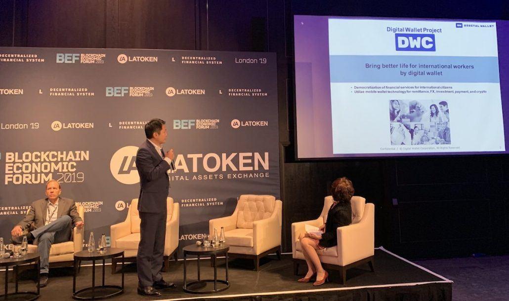 Digital Wallet PRoject - Blockchain Economic Forum 2019