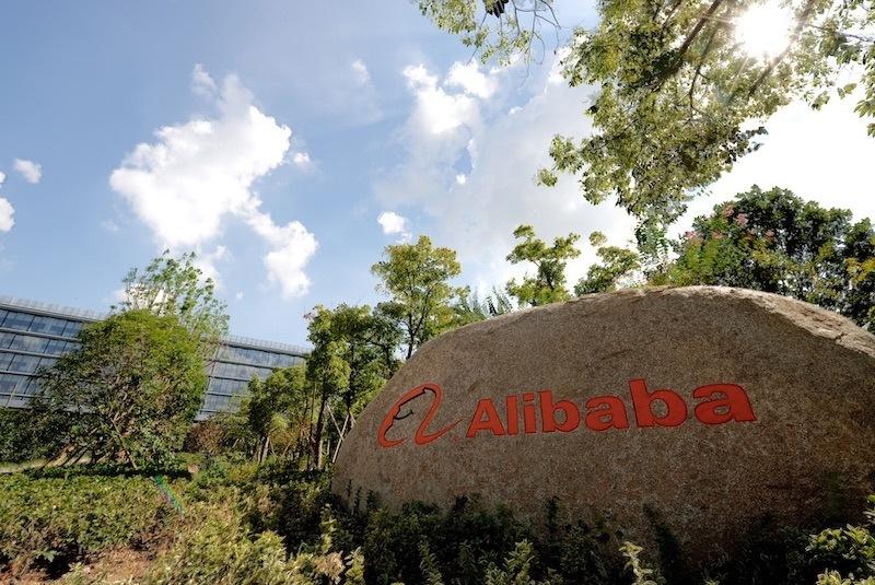 Kaola (eCommerce di lusso) e NetEase Cloud Music: Alibaba spende 2,7 miliardi