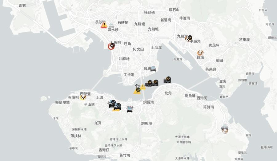 A Hong Kong un'app rilasciata da Apple è diventato un caso #Update