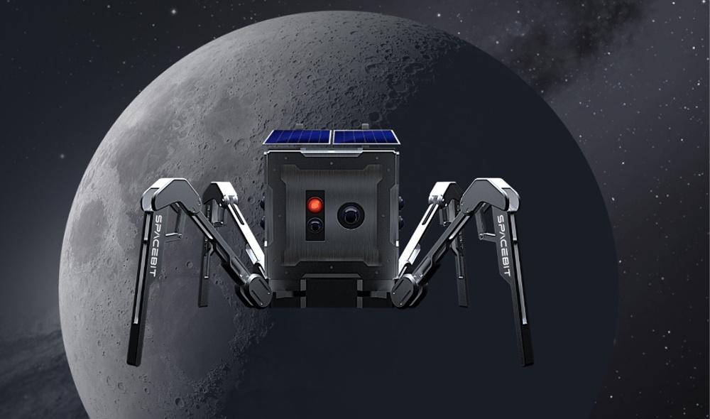Una startup inglese vuole portare il primo rover Made in UK sulla Luna