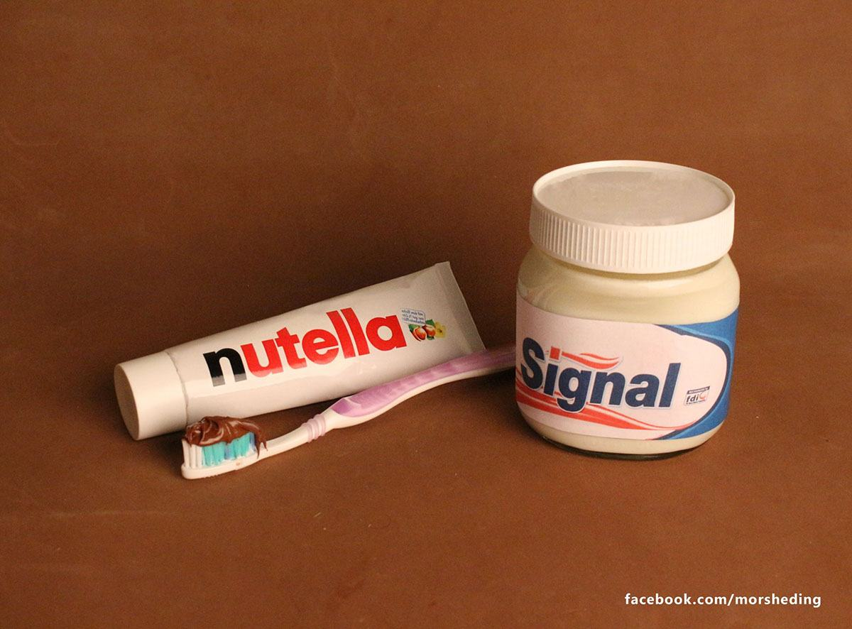 logo nutella mashup ninja marketing