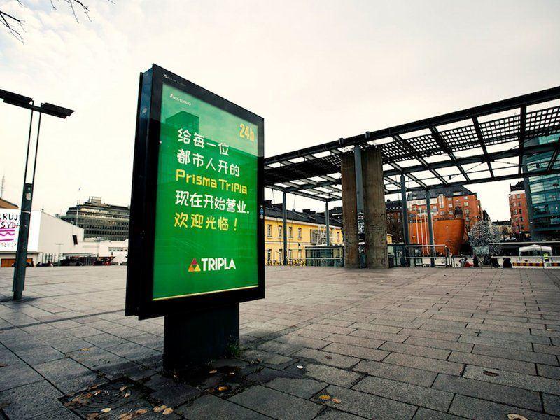 Un supermercato di Helsinki vuole insegnare l'inclusione e accoglie i suoi clienti in otto lingue