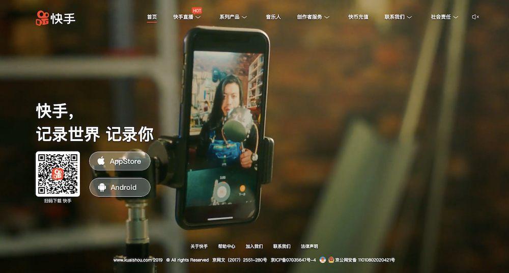 Tencent potrebbe investire 2 miliardi in Kuaishou, la vera rivale di TikTok