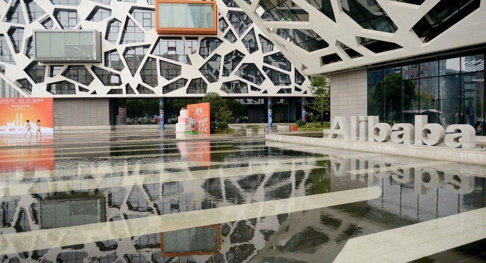 Alibaba Hangzhou (China)