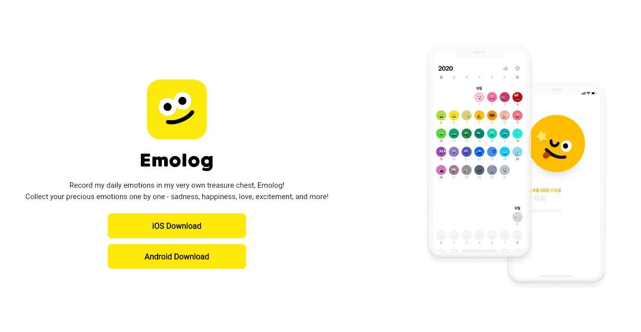 emolog digital tool